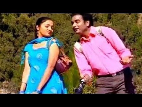 Aaj Dil Ki Baat (आज दिल की बात मि बोल दूँ) – Garhwali Video Song