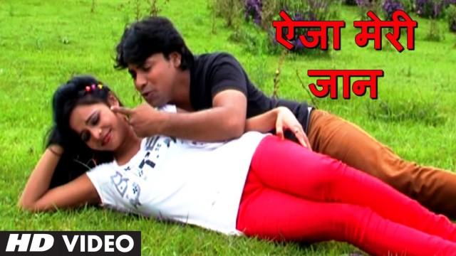 """Aeja Meri Jaan"" Garhwali Video Song 2014 – Preet Ki Pachhyan – Veeresh Chandra Bharti, Meena Rana"