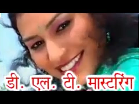 Bikhpati Naraina – Garhwali Film Promo Video