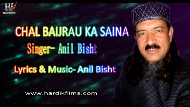 Chal Baijrau ka saina – Garhwali Superhit Song – Anil Bisht (Official)