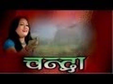 Chandra   Garhwali Album promo Video by Meena Rana