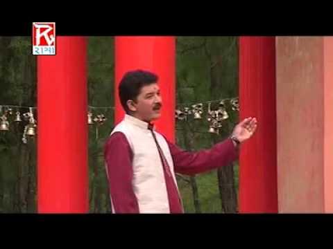 Dhanya Ho Bhagwan Teri Mamta Ki Maaya – Kumaoni Bhakti Video Song