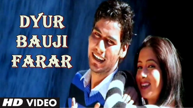 Dyur Bauji Farar: Aaj Mausam Band Suhanu Video Song | New Garhwali Song 2014 by Vikas Khatri