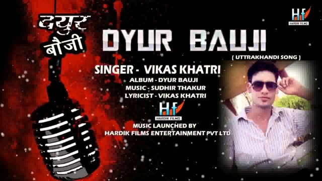 "Dyur Bauji Farar Title Song – New Garhwali Album ""Dyur Bauji Farar"" 2014 – Vikas Khatri"