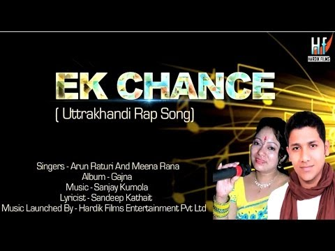 Ek Chance (Uttrakhandi Rap Song) – Gajna Album New Song 2014 – Arun Raturi, Meena Rana