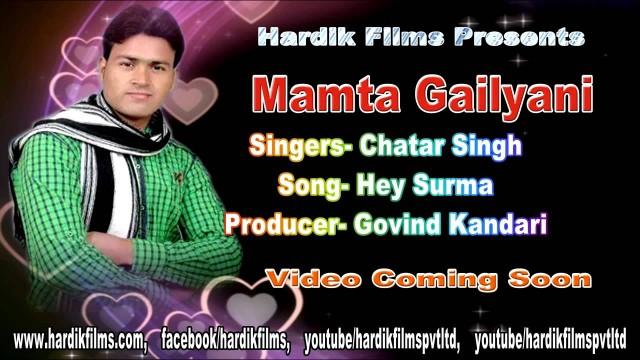 Garhwali Latest Song Hey Surma 2014 | Chatar Singh | Full Audio Song