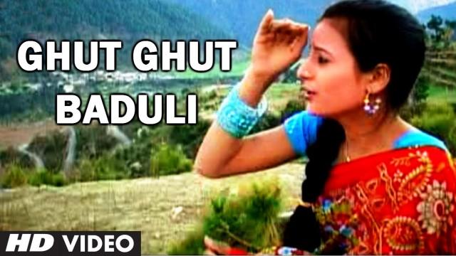 """Ghut Ghut Baduli (New Garhwali Video Song """"BADULI"""" Album) – Vinod Bijalwan, Meena Rana"""