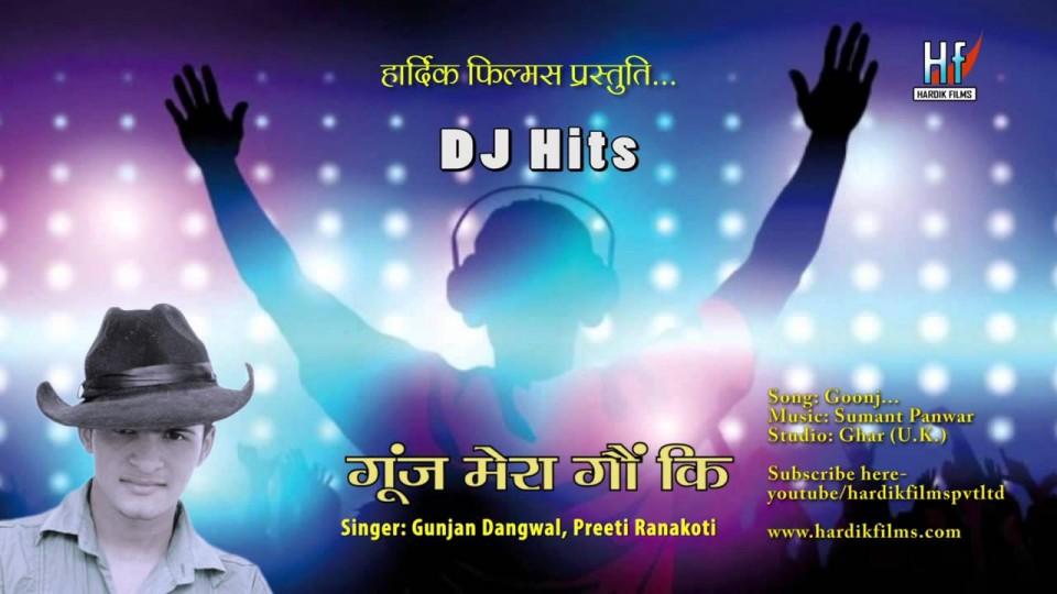 Goonj Latest Garhwali folk song 2014 2015 – Gunjan Dangwal | Preeti Ranakoti