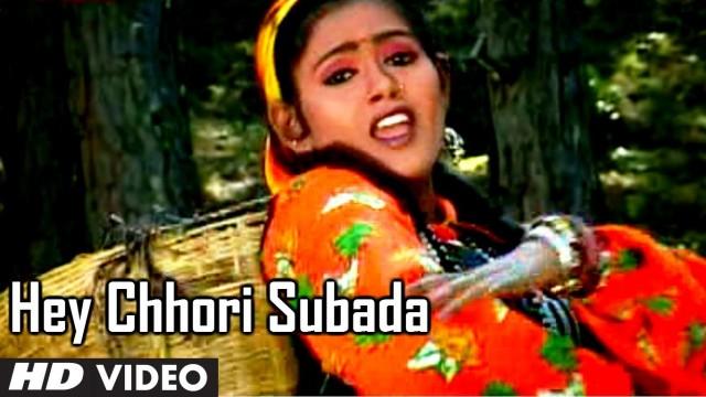 Hey Chhori Subada – New Garhwali Video Song 2014 – Vinod Bijalwan, Meena Rana