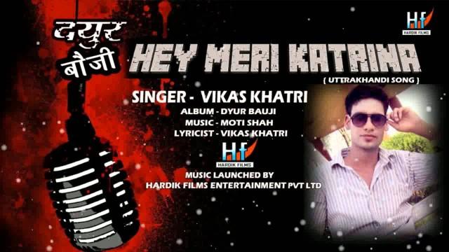 Hey Meri Katrina (Dyur Bauji Farar)   Latest Garhwali Pop Song 2014   Vikas Khatri