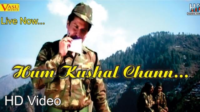 Hum Kushal Chanwa Ma ji | Garhwali Video song | Preetam Bharatwan, Hiya Parani