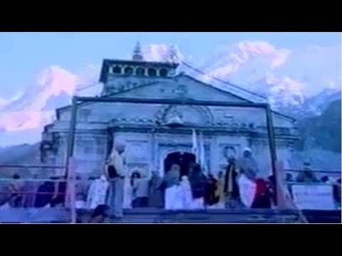 Jai Badri Kedarnath – Gharjanwen – Garhwali Film Devotional Video Song