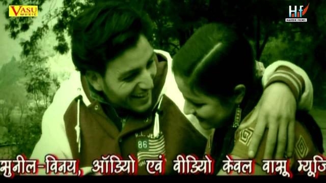 Jikudi ka Ghau twe btau | Garhwali Blockbuster album – Hema Baand | Kamal Joshi