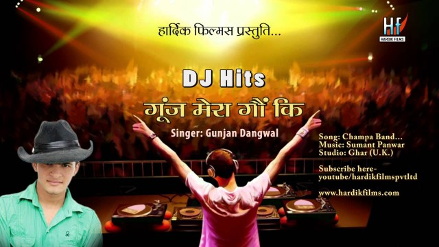 Latest Garhwali DJ Song | Champa Basari Baand | Gunjan Dangwal (Official)