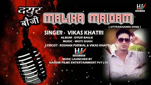 Malika Maidam (Latest Garhwali Song 2014) – Dyur Bauji Farar Album – Vikas Khatri