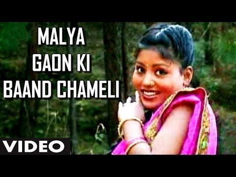 "Malya Gaon ki Baand Chameli Video Song Garhwali – Latest Uttrakhandi Album ""BADULI"" Songs 2014"