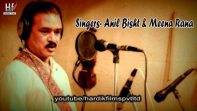 Mera Hathuna Hudka Baji   Brand Garhwali Music Album – 2014   Anil Bisht   Meena Rana