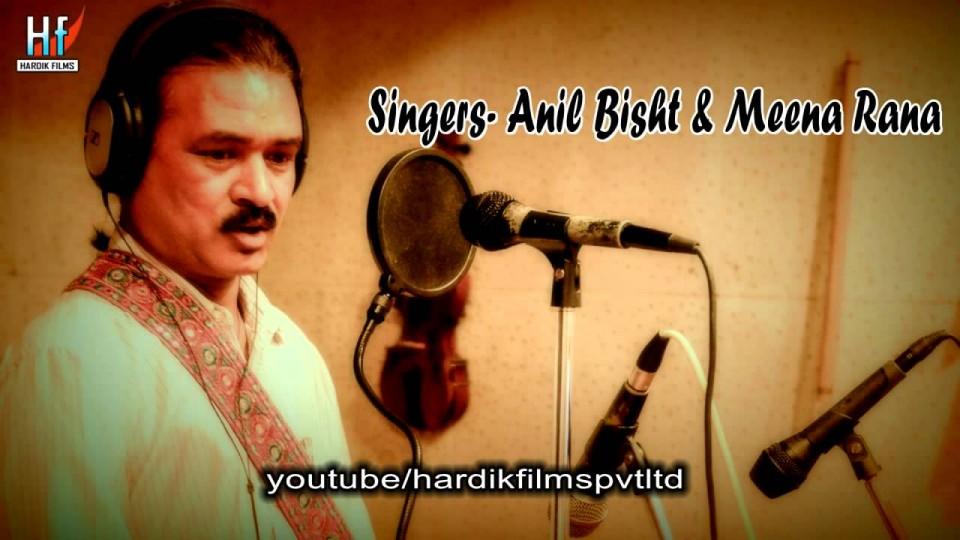 Mera Hathuna Hudka Baji | Brand Garhwali Music Album – 2014 | Anil Bisht | Meena Rana