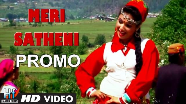 Meri Satheni | Exclusive Promo Video feat. Sanju Silodi | Aditi Uniyal | Vijay Bharti | Meena Rana