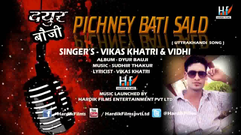 Pichney Bati Sald (Dyur Bauji Farar) – New Garhwali Song 2014 – Vikas Khatri