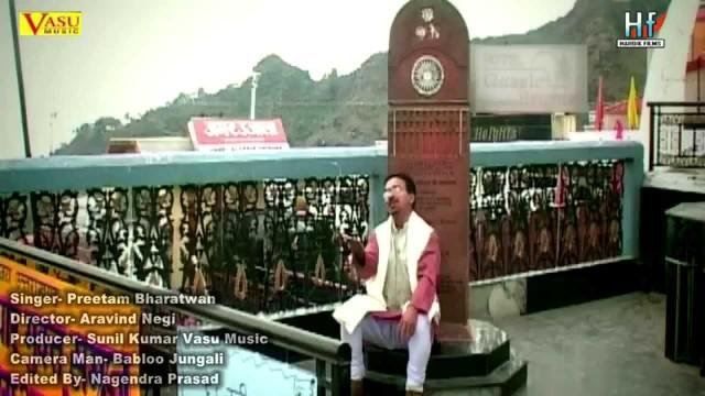 Raj path chaldi Rundan – Preetam Bharatwan latest Garhwali song – Hiya parani