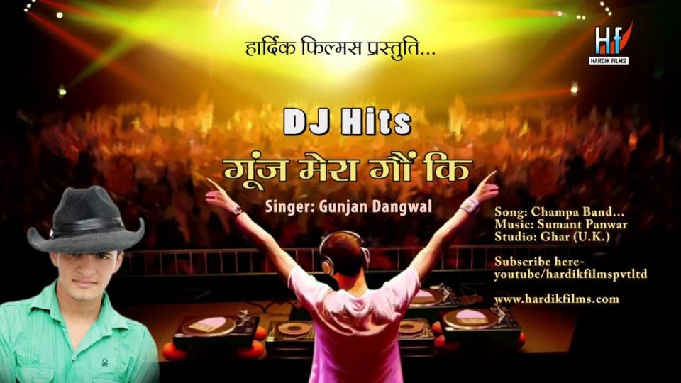 Latest Garhwali DJ Song | Champa Basari Baand | Gunjan Dangwal (Official)
